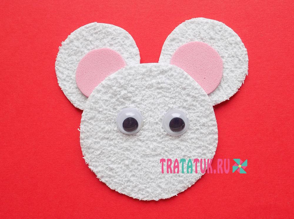 Мышка из фоамирана