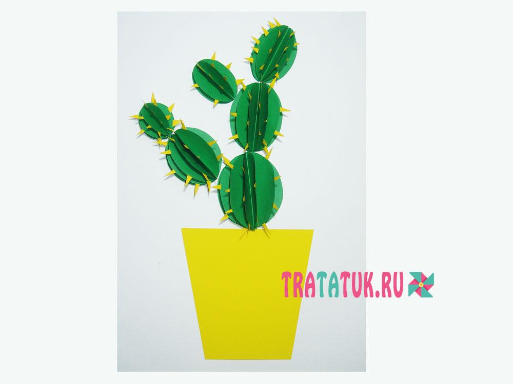 объемная аппликация кактус