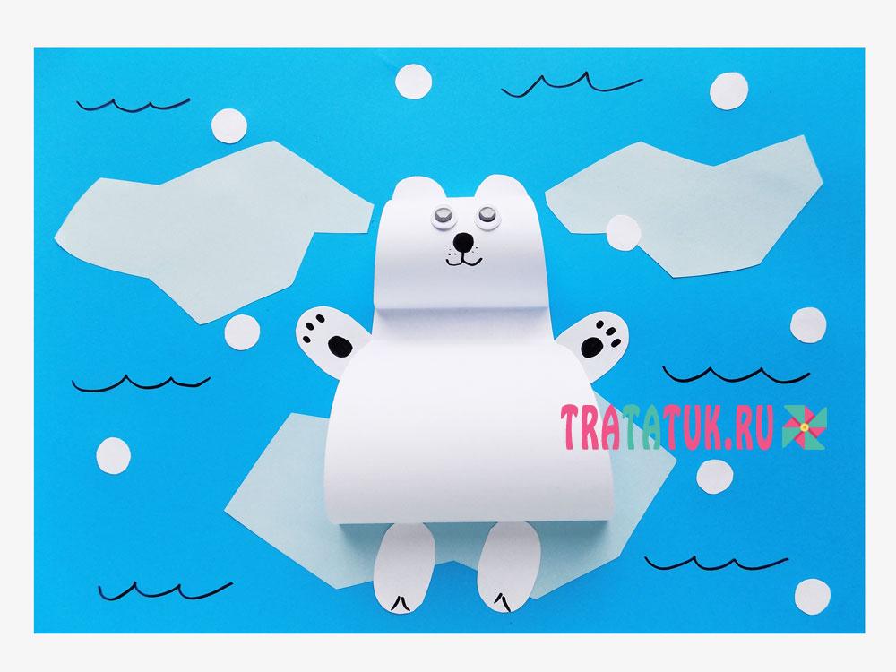 аппликация «Медведь на льдине»