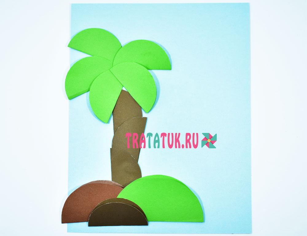 Аппликация с пальмой