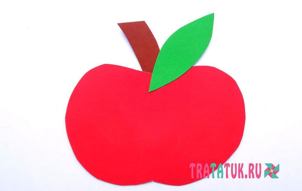 бумажное яблоко