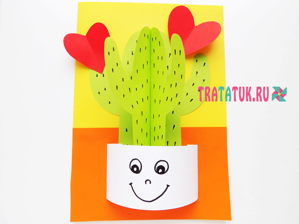 открытка с кактусом и сердечками