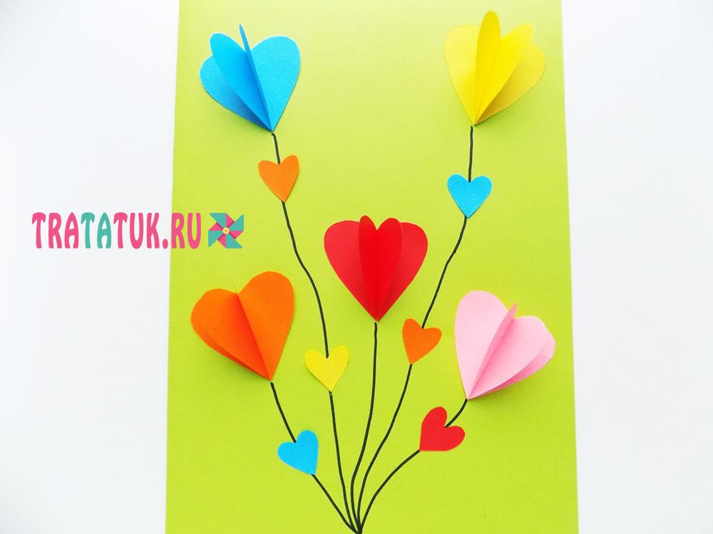 аппликация с сердечками