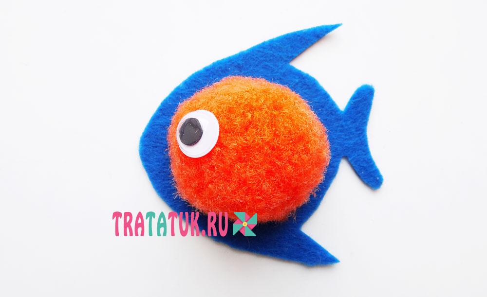 Рыбка из фетра и помпона