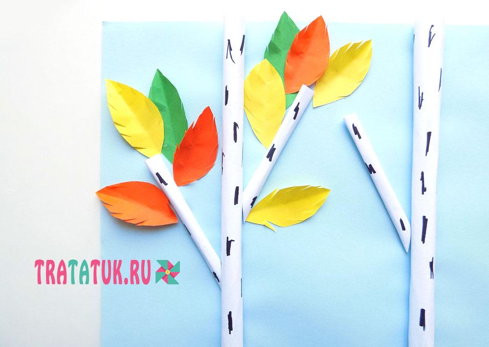 аппликация «Осенний лес»