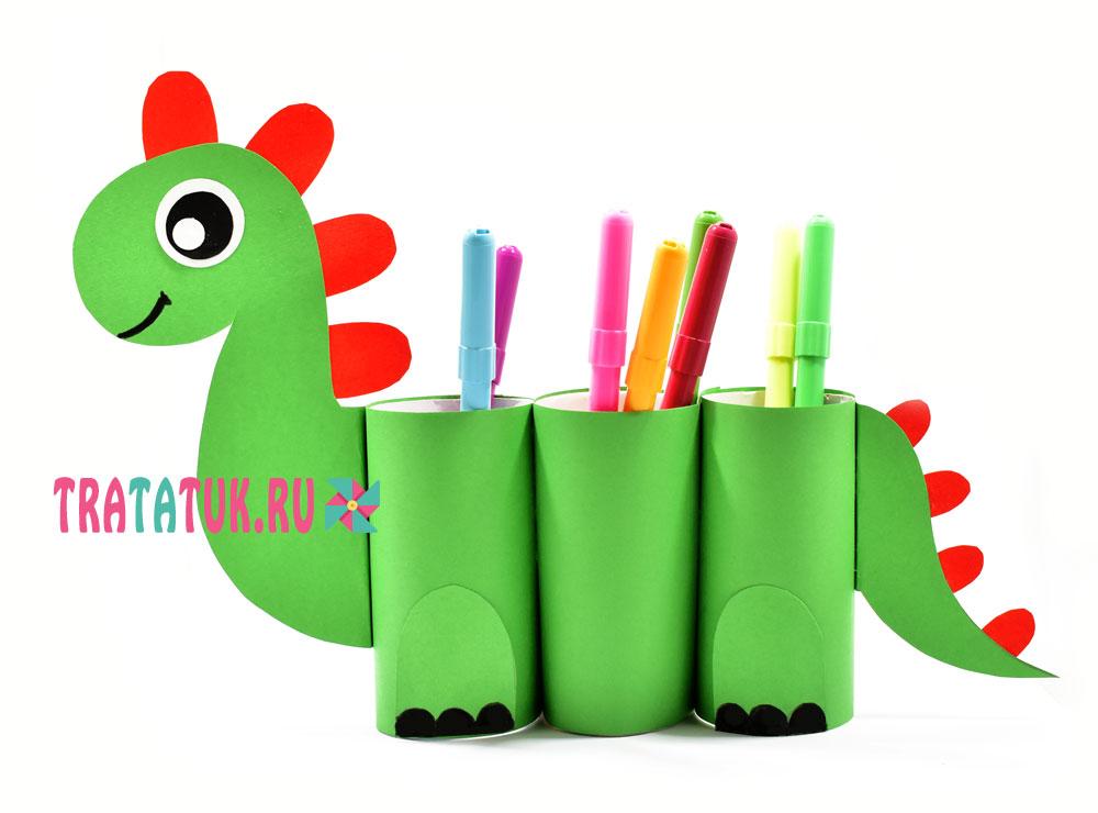 Динозавр из втулок