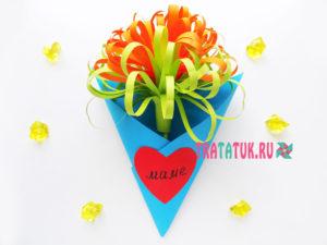 цветок из бумаги для мамы