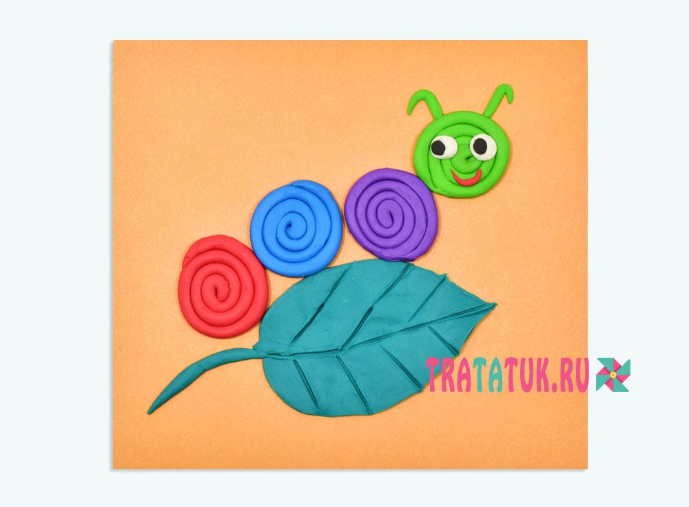 Аппликация из пластилина «Гусеница на листочке»
