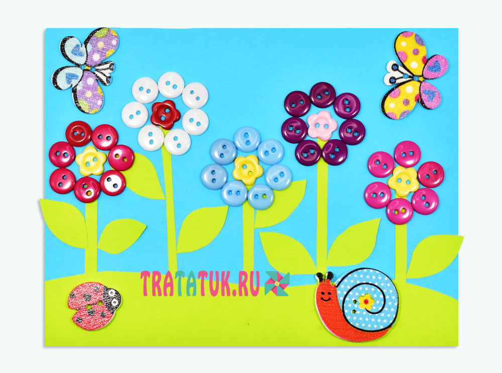Аппликация из пуговиц «Цветы на поляне»
