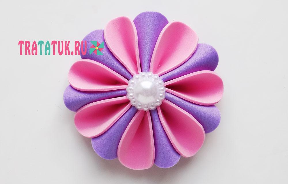 цветок из фоамирана для начинающих