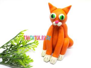Кошка из пластилина