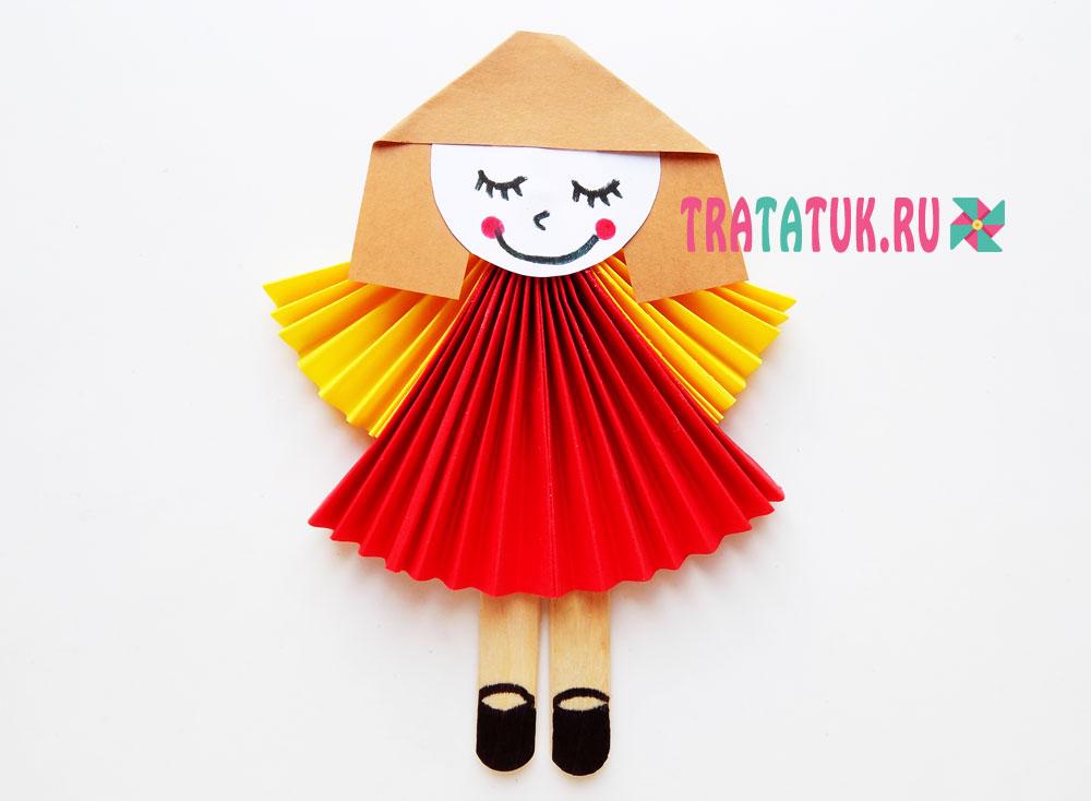 Кукла из бумаги гармошкой