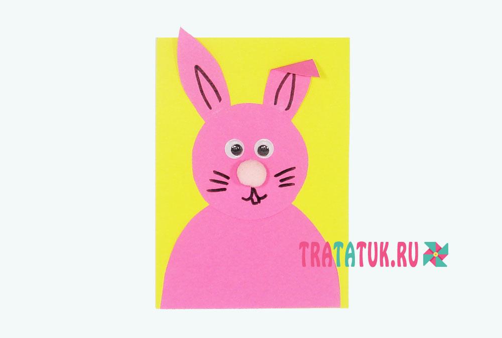 открытки с зайцами