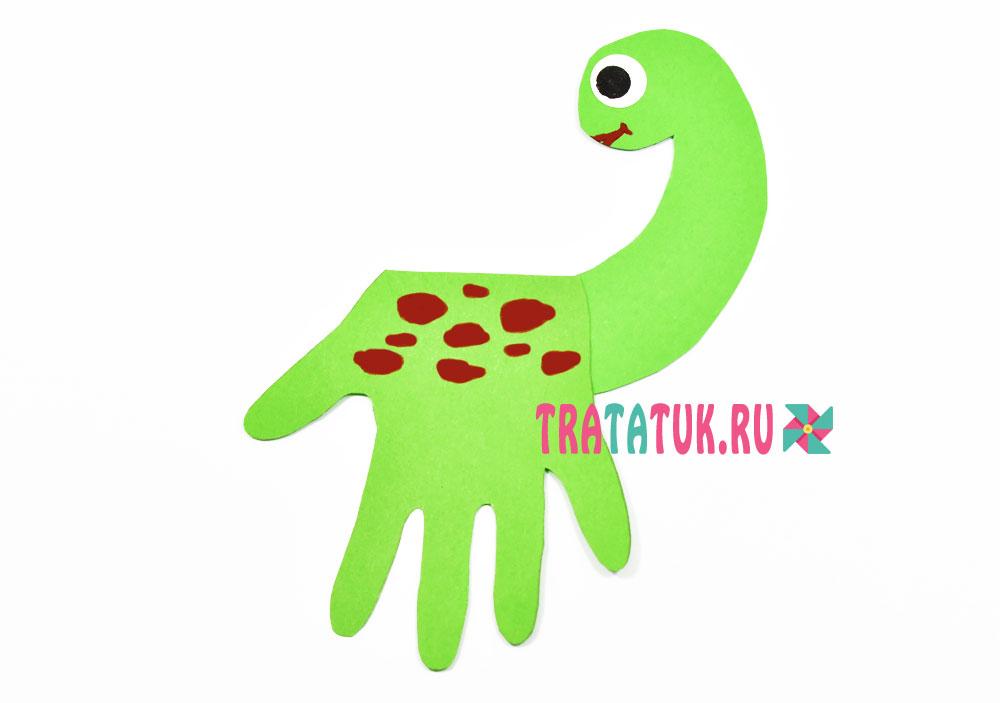 динозавр из ладошки