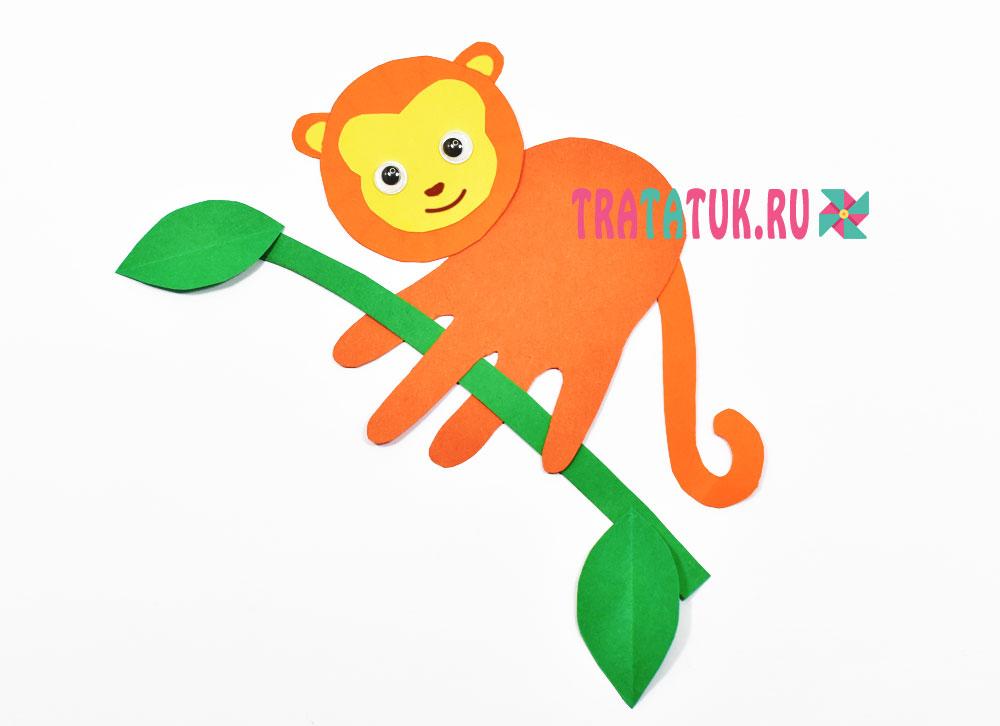 обезьяна из ладошки