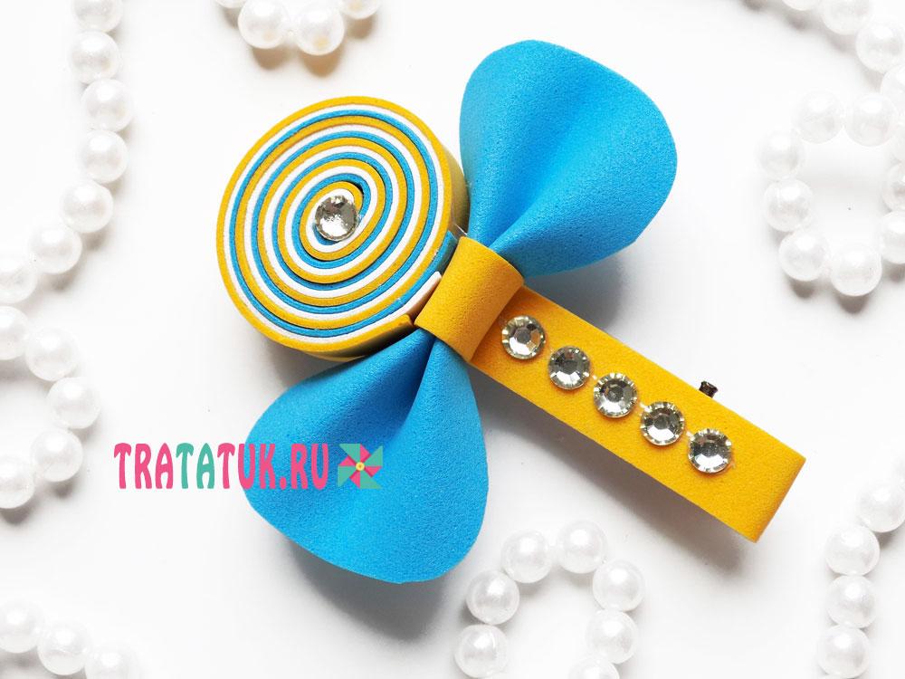 Заколка для волос из фоамирана в виде конфетки
