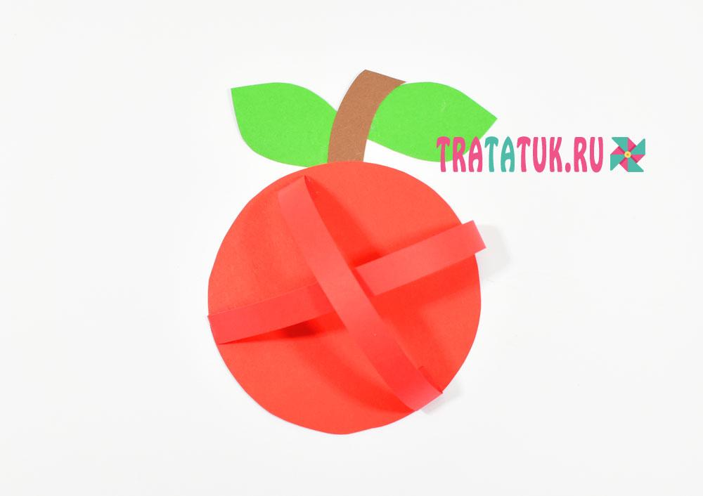 Яблоко из полосок бумаги