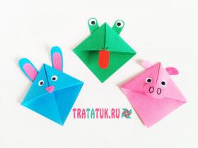 Закладки уголки для книг: забавные животные