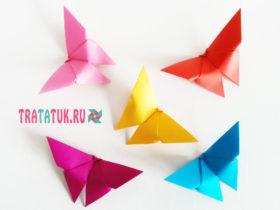 Бабочка оригами своими руками: пошаговый обзор с фото