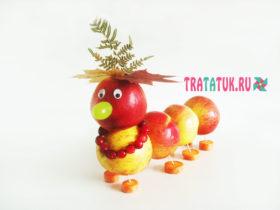 Гусеница из яблок – самая эффектная осенняя поделка