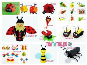 Насекомые своими руками: поделки насекомых для детей